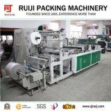 Plastic Cash Bag Making Machine for Bank
