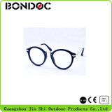 Fashion Round Optical Frame Sunglasses (748)