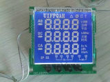 Character Alphanumeric LCD Module for Sale