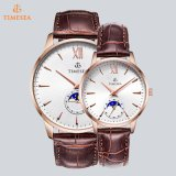 Top Quality Genuine Leather Couple Lover Wrist Watch 70016