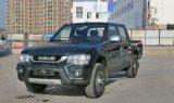 Isuzu Diesel 4X2 Pickup with Best Price for Sale