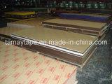 Masking Paper for Plastic Sheet (DM-061)