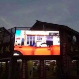 Best Effect Outdoor Full Color P4 LED Screen