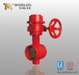 Grooved End Butterfly Valve (WDSGV)