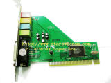 4 Channel Sound Card (SW0104)