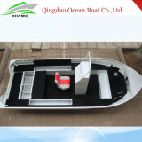 Factory Supply High Quality of 5.3m Aluminum Pursuer Pleasure Yacht