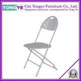 Outdoor Banquet Chairs/Modern Outdoor Chair/Outdoor Stainless Steel Chair