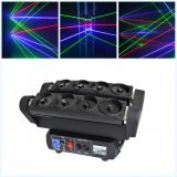 RGB Full Color Spider Laser Manufacturer