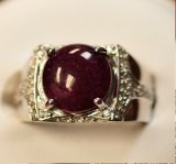 925 Silver Ring with Carnelian (LTG0071)