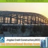 Prefab Design Steel Railway Station