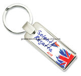 Promotion Metal Keychain with Epoxy Logo (MK200)