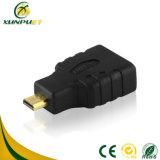 Black Non-Shielded Wire Cable Female-Female HDMI Adapter