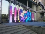 Outdoor Stage Rental LED Display Screen P4.81 High Brightness 250*250mm