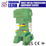 Yha Series C-Frame High-Speed Precision Press