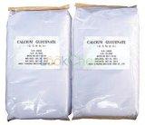 Price of Calcium Gluconate From China C12h22cao14H2O