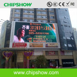 Chipshow High Definition P16 LED Advertising Display