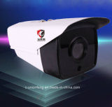 Plug and Play 1080P Outdoor Waterproof Pi Camera HD Tvi Camera