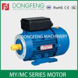 Mc Serises Single Phase 2/4 Poles Capacitors Start Electric Motors