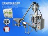 Coffee Packing Machine / Chili Powder Packing Machine / Curry Powder Packing Machine