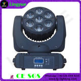 Professional Mini DMX LED Beam 7 12W Moving Head