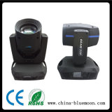 Sharpy Osram Moving Head 330W 15r Beam Spotlight (YA056)