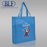 Custom Blue Laminated Wholesale Non Woven Shopping Shoe Bag (BLF-NW115)