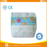 China Wholesale Disposable Baby Diaper