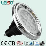 12.5W Pefect Halogen Size LED AR111 GU10 for Most Popular Item