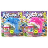 Game Toy Children Toy Bubble Gun 10252331