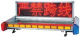 Light Bars And Warning Lights