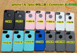 Commuter Series Dual Layer Protective Phone Case for iPhone5/6/7