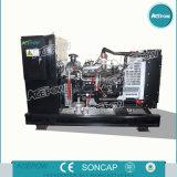 60kw Cummins Water Cooled Natural Gas Generator