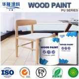 Hualong PU Grey Primer Paint (HJ1714)