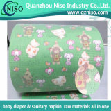 Soft Magic Frontal Tapes for Diaper Raw Materials (HU-038)