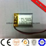 401430 120mAh Rechagerable Li-Polymer Battery