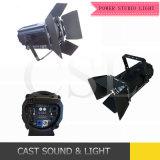 200W/300W Stage Profile LED Studio Light with Zoom