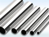Hy-Ra49 Soft Magnetic Alloy Pipe Ni50