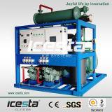 Tube Ice Making Machines(IT20T-R2W)