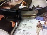 Leather Straps (HC-150408)