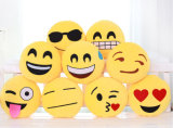 Hot Sale Plush Pillows for Birthday Gift, Lovely Emoji Pillows, Plush Emoji Pillows