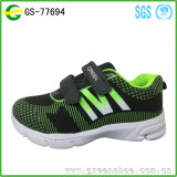 Best Selling Boy Shoes Kid Casual Shoes for Child