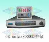 Ge Solar 8000 Patient Monitor Repair