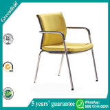 Modern Conference Chairs Conference Furniture Meeting Chair Yellow Chair