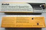 Dental Kodak D Speed X-ray Film