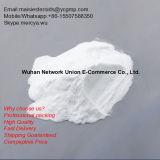 Pharmaceutical Grade & Food Grade Hydroxypropyl-Beta-Cyclodextrin (HPBCD)