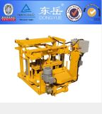 Moving / Concrete Block Machine, Small Block Machine