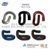 E Type Rail Clip for Railway Fastener