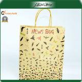 Promotion Quality Custom Print Reusable Advertising Paper Bag
