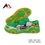 Sports Sneakers Comfort Walking Shoes Latest for Chilren Shoes (AK620)