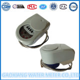 Direct Remote Reading Pulse Water Meter (DN15mm)